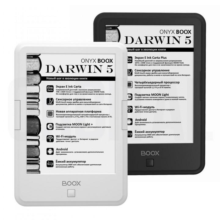 Электронная книга (ридер) ONYX BOOX Darwin 5 (черная, белая)