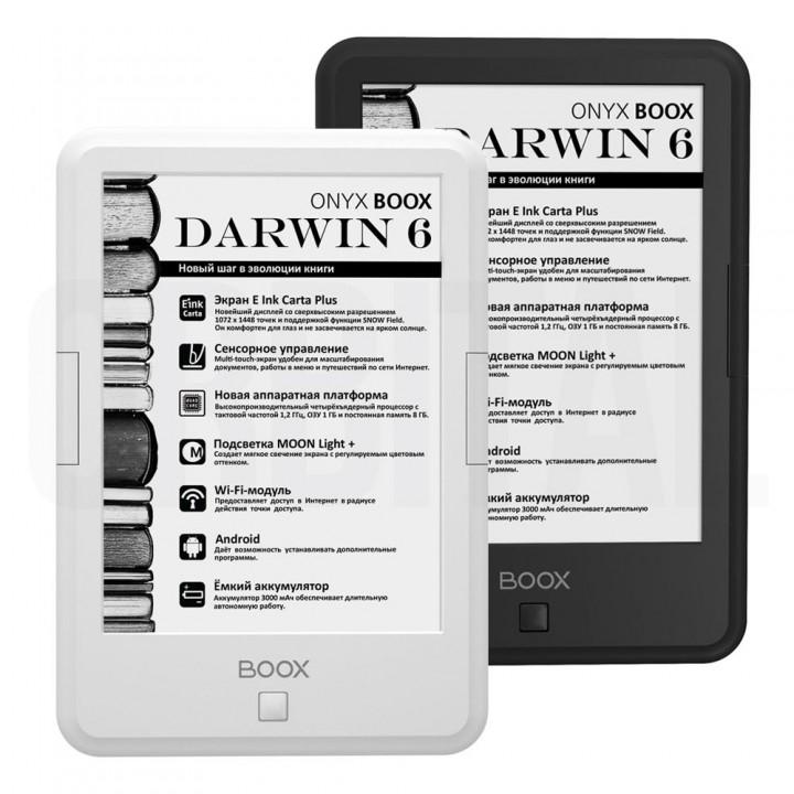 Электронная книга (ридер) ONYX BOOX Darwin 6 (черная, белая)