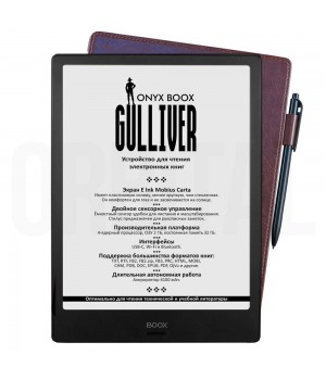 ONYX BOOX Gulliver (Note) Электронная книга