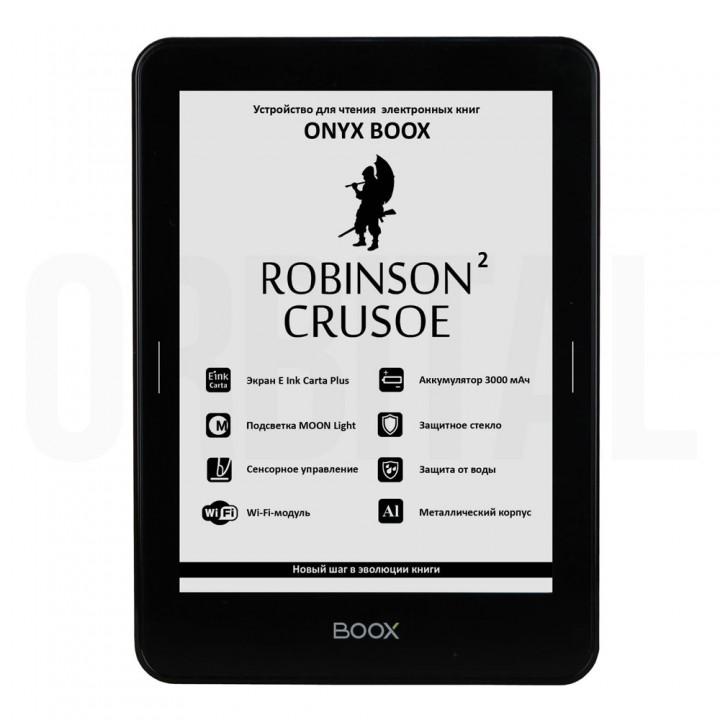 Электронная книга (ридер) ONYX BOOX Robinson Crusoe 2 (черная)