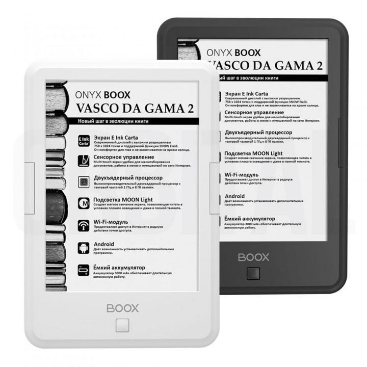 Электронная книга (ридер) ONYX BOOX Vasco da Gama 2 (черная, белая)