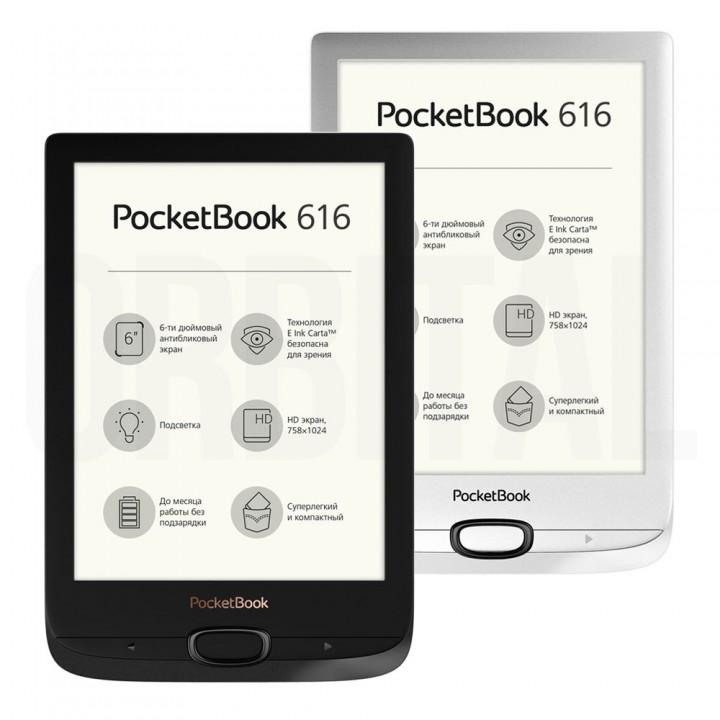 Электронная книга (ридер) PocketBook 616 (черная, серебристая)