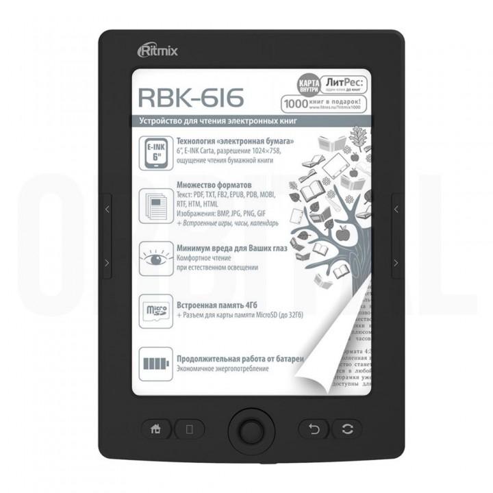 Электронная книга (ридер) Ritmix RBK-616